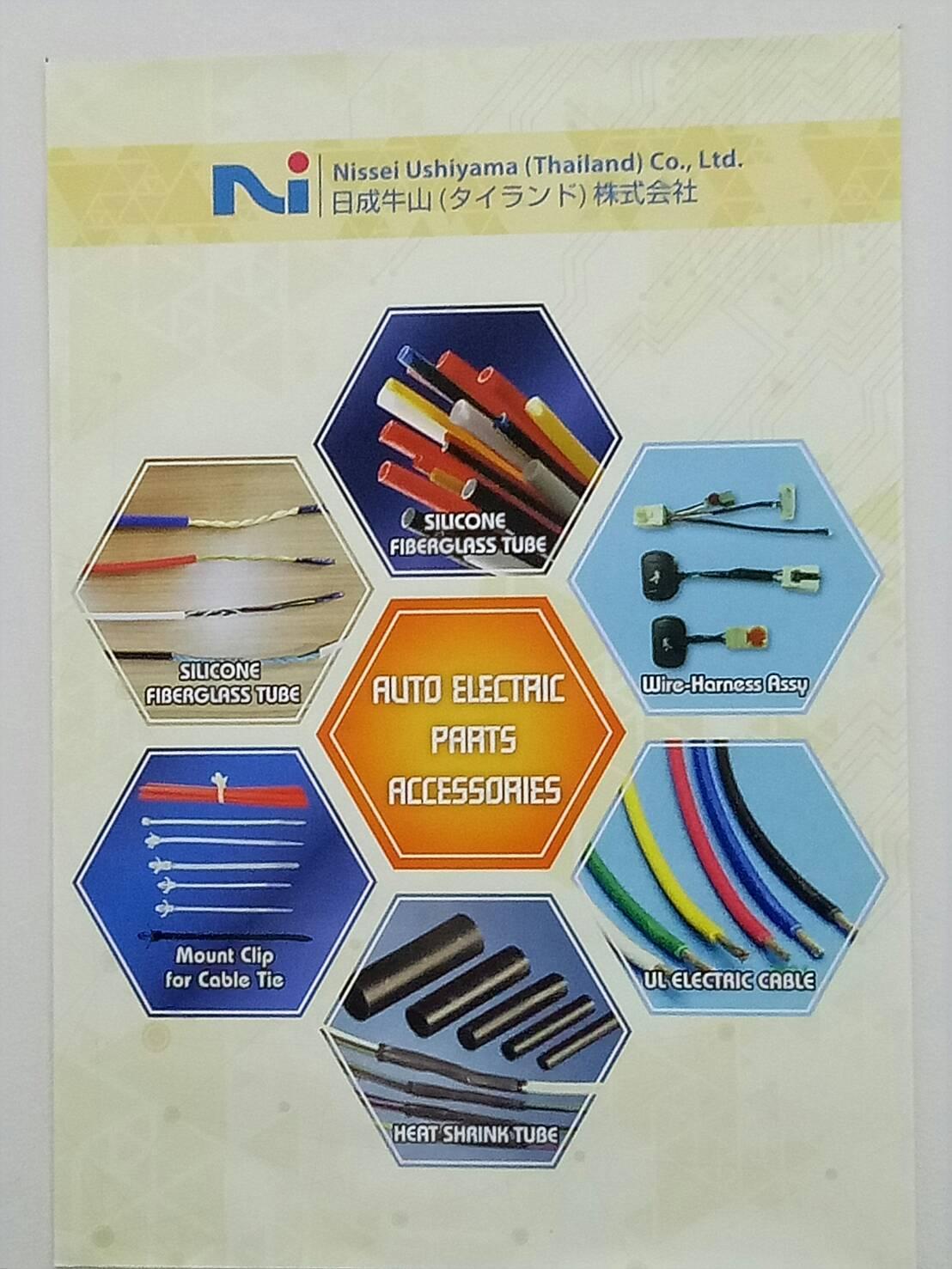 自動車&電気用パーツ・アクセサリー